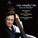 【カード販売】金子健 Trio / Live at The GLEE