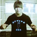 [飯伏幸太]飯伏プロレス研究所 tee-shirt (black)ステッカー付