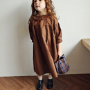 collared one-piece (camel)