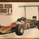 Brand-New! Tamiya 1/12 LOTUS 49B FORD Gold Leaf F1 Graham Hill  Free shipping  from Japan