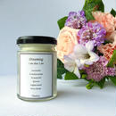 【Dreaming 夢見ること】 organic aroma luxury candle