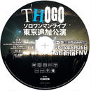 THOGOソロワンマンライブ東京追加公演収録DVD<2016.8.26.@新宿>