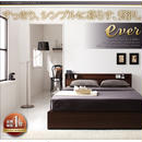 コンセント付き収納ベッド【Ever】エヴァー【ボンネルコイルマットレス:ハード付き】ダブル