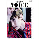 TOKYO VOICE Vol.5 ※税込・送料込