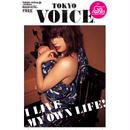 TOKYO VOICE 楽天Girls Award 2018 SPRING/SUMMER限定スペシャルver. ※税込・送料込