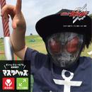 【仮面ライダービルドxマスクヘッズ®】キッズツイルキャップ 仮面ライダーグリス