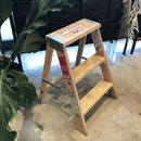 "Wood Step Ladder ""Size 2"""
