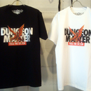 """visual reports """"DUNGEON MASTER TEE"""""""