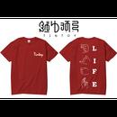 S/S TEE -「LIFE」-バーガンディ