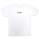 S/S TEE 「錻力玩具」-WHITE  ※フロント刺繍