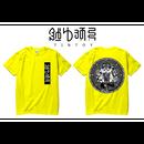 S/S TEE -「GANESHA-2」-YELLOW