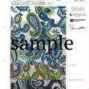 TPR-301  SAMPLE