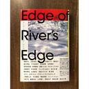 Edge of River's Edge
