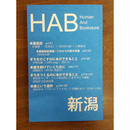 HAB 新潟