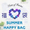 ★超特価!!! 数量限定★夏の福袋【ハッピーバック】¥11100相当の商品3点♡