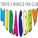 公式ファンクラブ「MIRACREW」