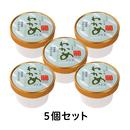 わかめヨーグルトアイス(5個セット)