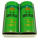【進物用】鑛泉煎餅2缶(86枚入)※箱入り