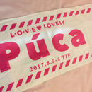 Tokyo Idol Festival出演記念限定タオル