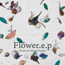 Flower.e.p - Gecko&Tokage Parade