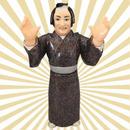 マツケン・ソフビ人形【受注限定販売】