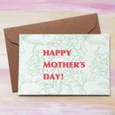"""メッセージカード """"母の日"""" / Greeting Card """" HAPPY MOTHER'S DAY! """""""