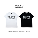 TOKYO FANTASTIC ブランドロゴ Tシャツ