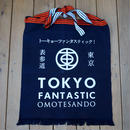 TOKYO FANTASTIC 帆前掛け