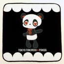東京トキメキ♡パンダ ハンカチタオル