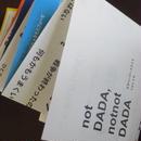 not DADA, notnot DADAーダダペーパー2016