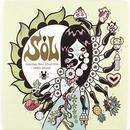 Sol: Seasonal Print Collection by Junko Mizuno