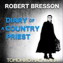 町山智浩の映画ムダ話78 ロベール・ブレッソン監督『田舎司祭の日記』1951年。 神にすべてを捧げた若き神父がフランスの田舎の村に赴任する。彼の日記には絶望の日々が綴られていく。