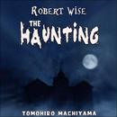 町山智浩の映画ムダ話91 ロバート・ワイズ監督『たたり』(63年)。 心霊現象の科学的な解明を目指す博士が、呪われた「丘の屋敷」に、霊感の強い2人の女性を招いたが……。