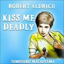 町山智浩の「一度は観ておけこの映画」25 ロバート・アルドリッチ監督『キッスで殺せ』(55年)。 暴力探偵マイク・ハマーのお色気ハードボイルドを核兵器サスペンスに!