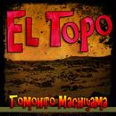 町山智浩の難解映画⑥ アレハンドロ・ホドロフスキーの『エル・トポ』(1970年・メキシコ)。哲学的で宗教的なテーマを盛り込んだバロックな世界。「カルト・ムービー」の元祖。