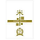 平成30年収穫米魚沼産コシヒカリ 一等米 5kg 最強