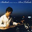 "【CD】高田漣 ""Ballads-anthology of early years-"""
