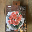 チューリップ球根 八重咲き フォックストロット