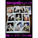 鶏越百貨店5月限定チェキ『黒鶏-ヤーサイヤー2018年篇-』