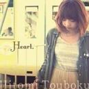1st mini album「 Heart.」