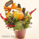 ハロウィン野菜ブーケ(花瓶付・クール便送料無料)