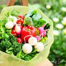 ブーケトスやブーケプルズにおすすめ♡ミニ野菜ブーケ(クール便送料無料)