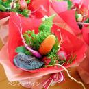 野菜ブーケ・ミニサイズ(税込※送料別)【2017年8月末まで期間限定販売】