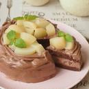 4号【グルテンフリー】黄桃のチョコケーキ