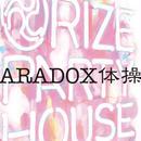 05. PARADOX 体操