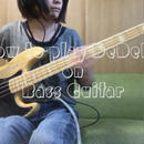 """How to play """"Melon Soda"""" on Bass Guitar"""