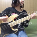 "How to play ""Pork Ginger"" on Bass Guitar"
