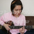 """How to play """"Pork Side"""" on Side Guitar"""