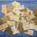【アイルランド】使用済み鉄道切符 おまかせソート ブラウン系 30枚