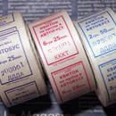 【ウクライナ】バスチケット ピンク&ブルー&ネイビー 3ロールセット 計3000片